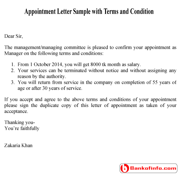 appointment_letter_sample