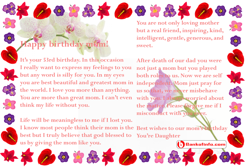birthday_letter_to_mom_from_daughter